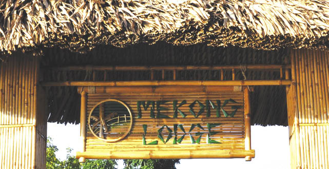 MEKONG LODGE